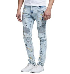 Discount Good Jeans For Men  2017 Good Quality Jeans For Men on