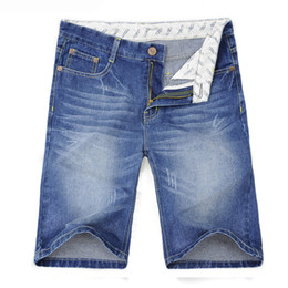 Cheap Designer Shorts