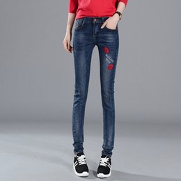 Discount Skinny Jeans Korean Girl | 2017 Skinny Jeans Korean Girl ...