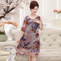 Elderly Women Dresses Online | Elderly Women Dresses for Sale