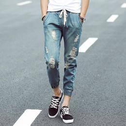 Harem Skinny Jeans Men Online | Skinny Harem Jeans For Men for Sale