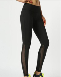 Long Skinny Yoga Pants Online | Long Skinny Yoga Pants for Sale