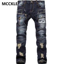 Mens Jogger Jeans 38 Online | Mens Jogger Jeans 38 for Sale