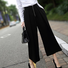 Wide Crop Pants Online | Wide Leg Crop Pants for Sale