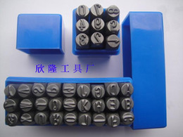 discount metal stamps letters wholesale german quality metal stamp punch set alphabet letter number carbon