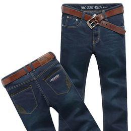 Discount Designer Jeans Men Size 42 | 2017 Designer Jeans Men Size ...