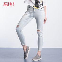 Vintage Ripped Skinny Jeans Women Online | Vintage Ripped Skinny ...