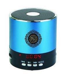 En gros-2016 Factory Meilleure qualité Holy Digital Islamic Gift Quran Speaker Télécharger The Audio MP3 Way apprentissage spécial pour les musulmans