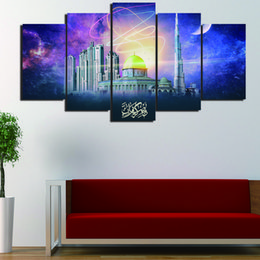5 pcs set framed hd printed islamic mosque castle picture wall art canvas print room decor poster canvas pictures painting