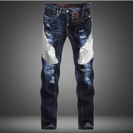 New Stylish Jeans For Men Online | New Stylish Jeans For Men for Sale