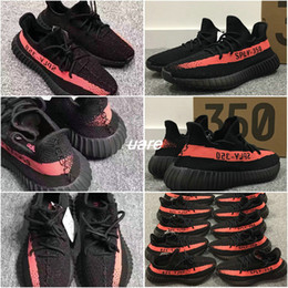 Yeezy Boost 350 v2 Beluga Size 10.5 100% Authentic
