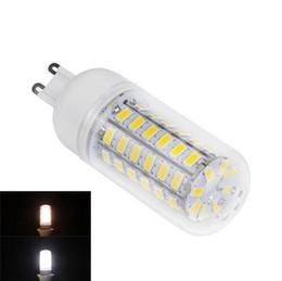 ampoule led g9 online ampoule led g9 for sale. Black Bedroom Furniture Sets. Home Design Ideas