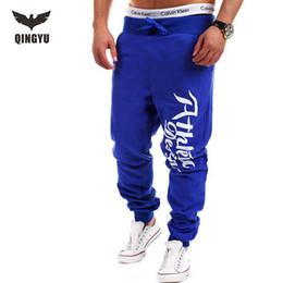 Mens Lace Pants Online | Mens Lace Pants for Sale