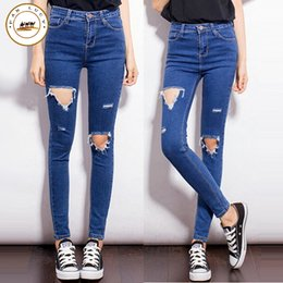 Girls High Waisted Jeans Online | Girls High Waisted Jeans for Sale