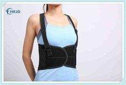 Cinturón lumbar ajustable Cinturón de respaldo de trabajo Cinturón de ancho Ampliar Soporte lumbar Cinturones deportivos