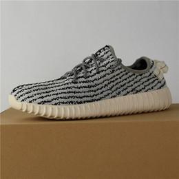 Adidas Yeezy Boost Box