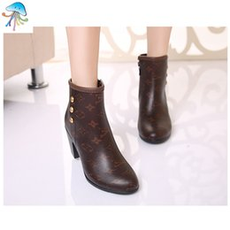 Korean Ladies Ankle Boots Online | Korean Ladies Ankle Boots for Sale