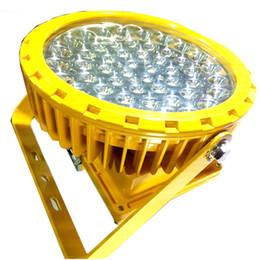 Projecteurs antidéflagrants 50W70W100W120W chips Cree 60000Lm 6000K Ip67 WF2 Applicable aux sites industriels assurance qualité 6ans