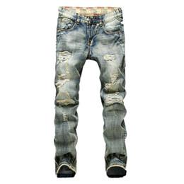 Discount Plus Size Silver Jeans | 2017 Silver Jeans Plus Size 28