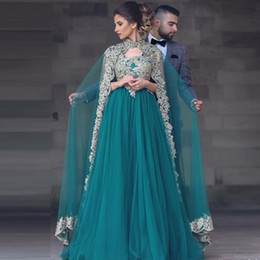 2017 Dark Green Muslim Evening Dresses With Cape Lace Appliques Two Pieces Prom  Gowns Long Tulle Dubai Arabic A-Line Beaded Formal Dress 3d91b32df7d3