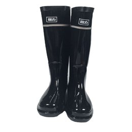 Women's Tall Rain Boots Online | Women's Tall Rain Boots for Sale