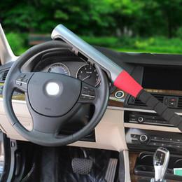 Блокировка рулевого колеса / Автомобильный противоугонный замок / Блокировка бейсбола / Блокировка самообороны / Блокировка автомобиля с двойной картой