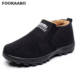 Discount Mens Winter Ankle Snow Boots | 2017 Mens Winter Ankle ...
