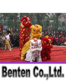 Costume de danse du lion Style du Nord FRP Chef Longue fourrure Événement Cérémonie Festivité Tenue de soirée Robe de fête LLFA