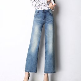 Discount Wide Legs Jeans For Women | 2017 Wide Legs Jeans For ...