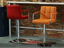 Office Room Chair Household Living