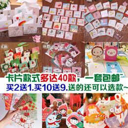 send birthday card suppliers  best send birthday card, Birthday card