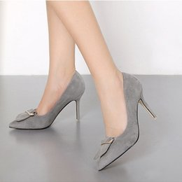 Small Nude Heels Online   Small Nude Heels for Sale