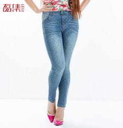 Discount Long Length Skinny Jeans | 2017 Long Length Skinny Jeans