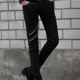 Discount Sweat Pant Jeans | 2017 Sweat Pant Jeans on Sale at ...
