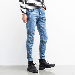 Ripped Bootcut Jeans Online | Ladies Bootcut Ripped Jeans for Sale