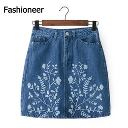 Womens Short Denim Skirts Online | Womens Short Denim Skirts for Sale
