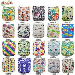 Wholesale Couches Lavables Baby Nappy Taille de la couverture Taille du coton ajustable Couche de la couche de poche Caractéristiques de la marque de poche réutilisable Lavable