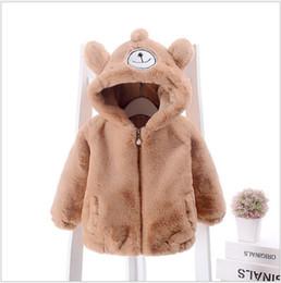 Girl Fleece Lined Coats Hooded Online | Girl Fleece Lined Coats ...