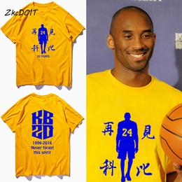 otqnts Kobe Clothes Online | Kobe Clothes for Sale