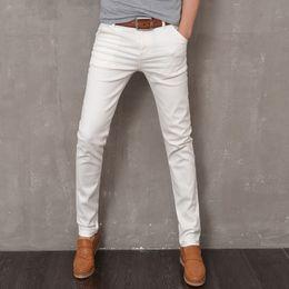Discount Black White Pattern Jeans | 2017 Black White Pattern ...