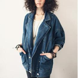 Ladies Long Denim Jacket