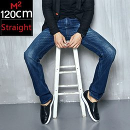 Discount Skinny Jeans Tall Sizes | 2017 Skinny Jeans Tall Sizes on ...
