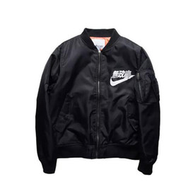 Flight Jackets For Men Online | Leather Flight Jackets For Men for ...
