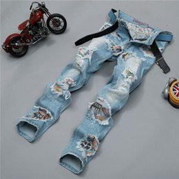 Men Jeans Name Brand Online | Men Jeans Name Brand for Sale