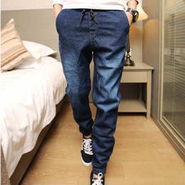 Mens Drawstring Jeans Online | Mens Drawstring Jeans for Sale