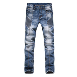 Discount Jeans For Men Slim Fit White | 2017 Jeans For Men Slim ...