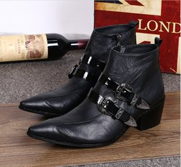 Fashionable Cowboy Boots Online | Fashionable Cowboy Boots for Sale
