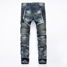 Mens Trendy Jeans Online | Mens Trendy Jeans for Sale