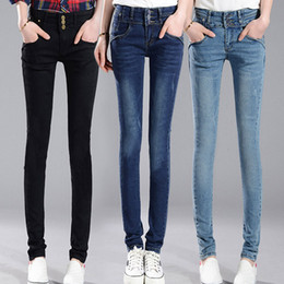 Discount Black Skinny Jeans For Girls | 2017 Black Skinny Jeans