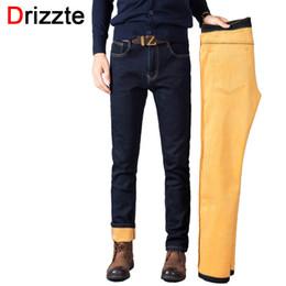 Men Skinny Jeans Size 32 Online | Men Skinny Jeans Size 32 for Sale